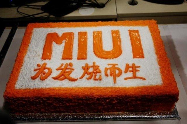 MIUI V5