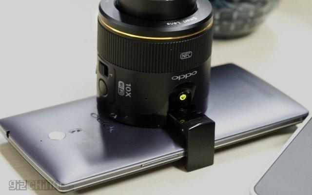 Oppo Smart Lens