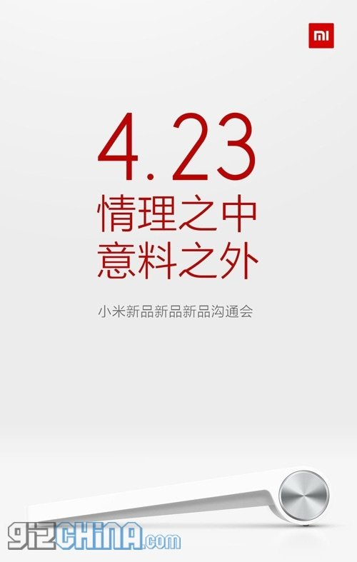 Xiaomi mistery device
