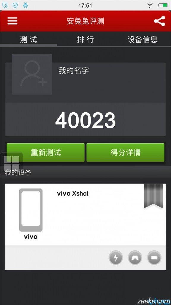 Antutu su Vivo XShot