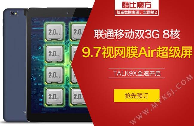 Cube TALK9X