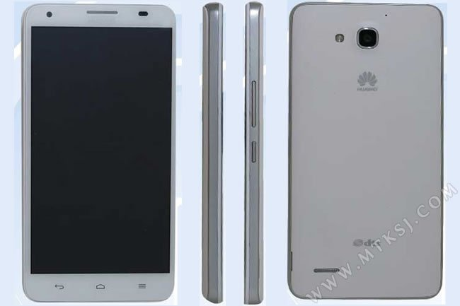 Huawei_Glory_3X_Pro
