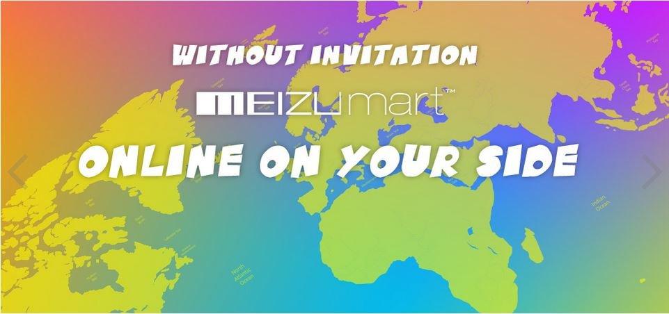 Meizumart