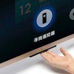 Xiaomi_Mi_Tv_2