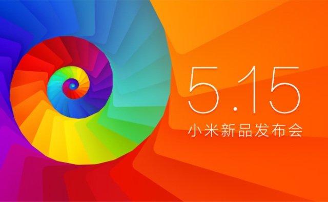 Xiaomi lancio