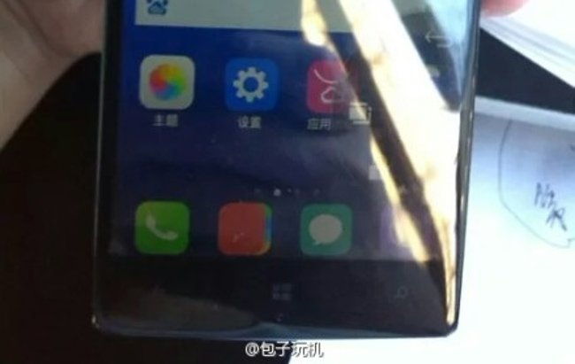 Huawei dual boot