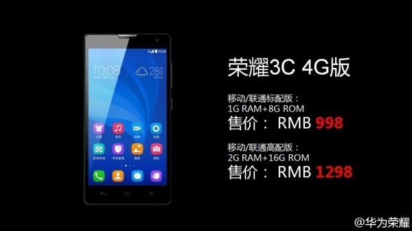 Huawei Honor 3C LTE