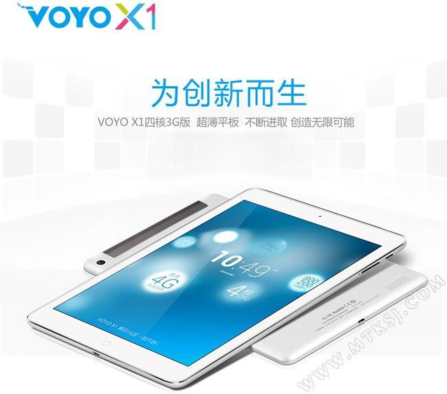 Voyo X1