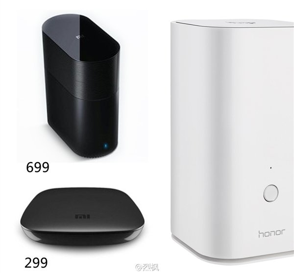 Huawei Honor Cube