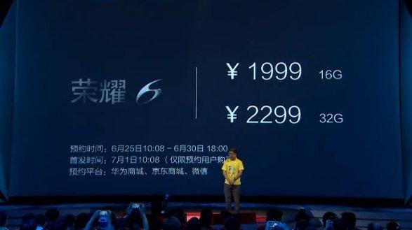 Evento de lançamento do Huawei Honor 6