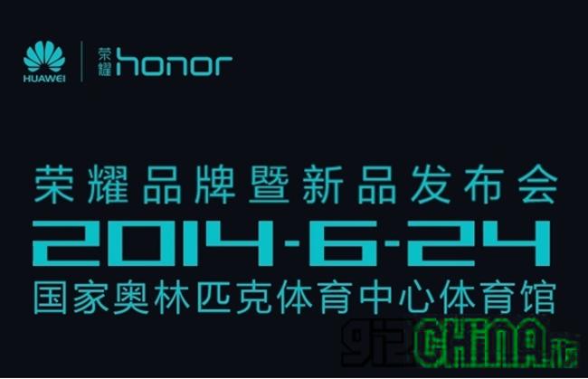 Huawei Veranstaltung 6.24