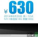 Meizu MX3 630 yuan