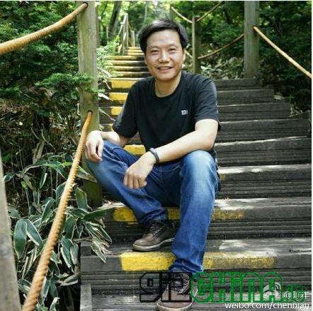 Xiaomi Lei Jun