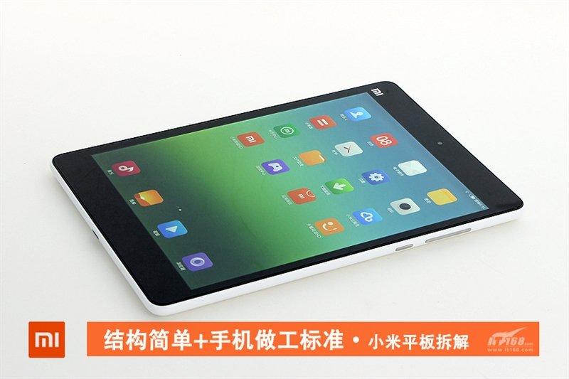 Xiaomi MiPad smontato
