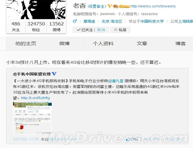Xiaomi Mi3S LTE