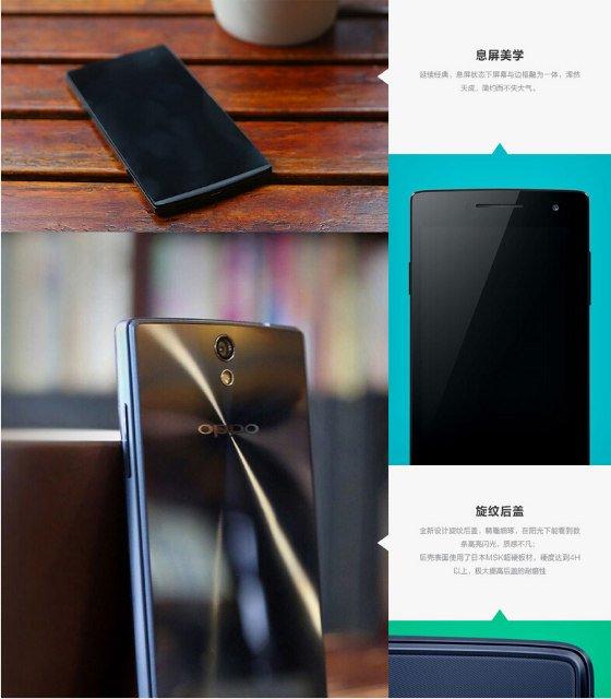 Oppo R6007 Find 7 Mini