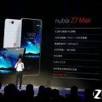 Nubia Z7 Max