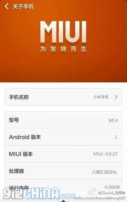Vazamento Xiaomi Mi4