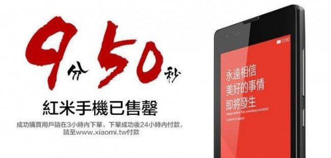 Xiaomi multa taiwan