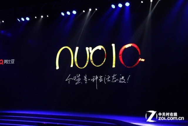 Logotipo da ZTE Nubia Z7