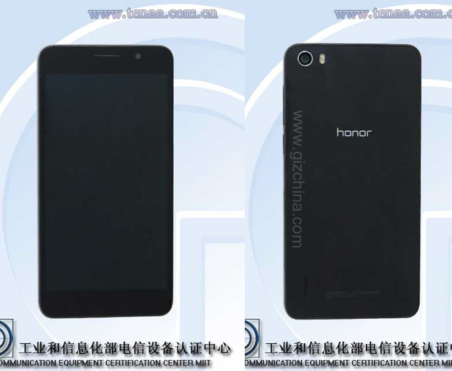 HUAWEI HONOR 6 4GB RAM