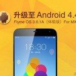 Meizu MX3 4.4.4