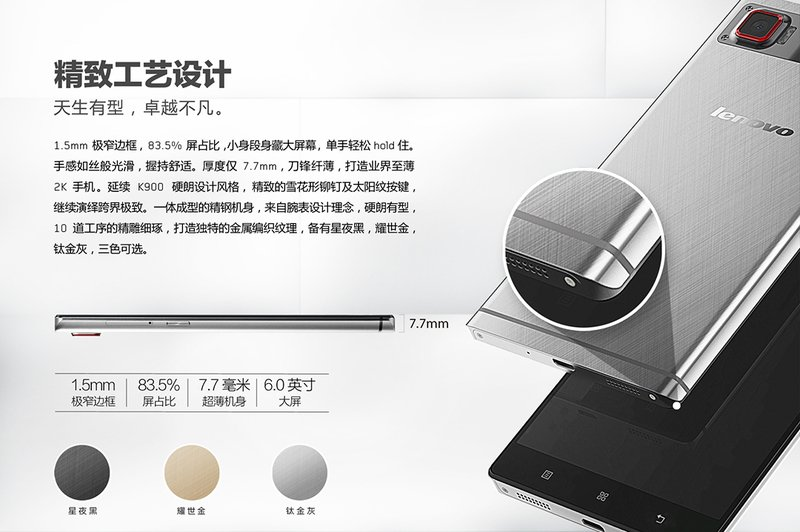 Lenovo K920 Vibe Z2 Pro, Tre Colorazioni E Spessore