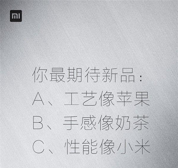 Anúncio Xiaomi