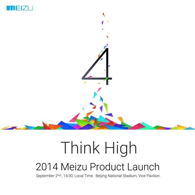 Convite Meizu para o evento de lançamento