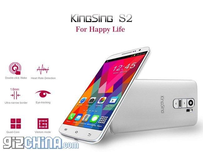KingSing S2
