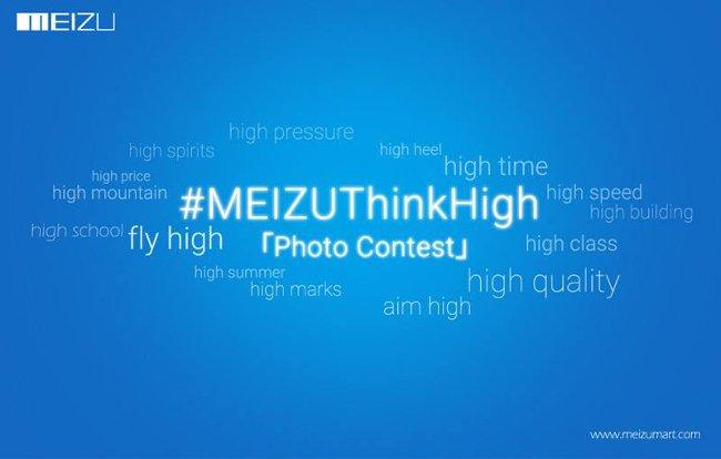 Contest Meizu