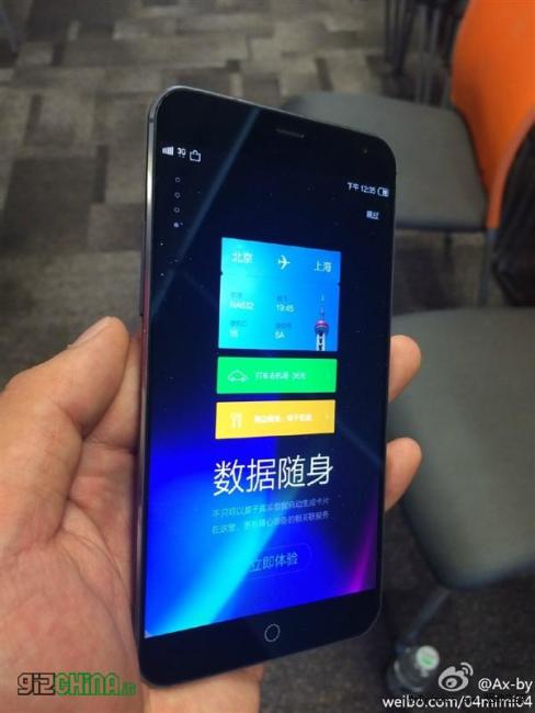 Meizu MX4 dual SIM