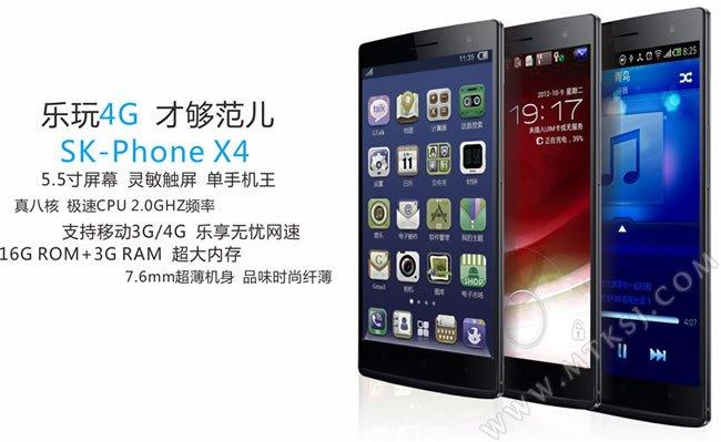 SK-Phone X4