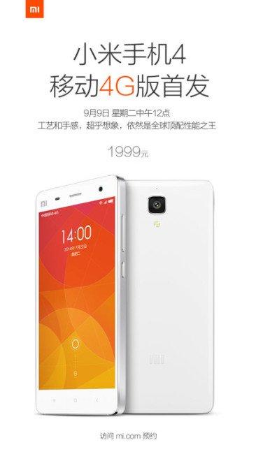 Xiaomi Mi4 LTE