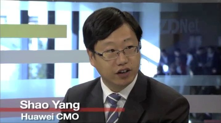 Huawei Shao Yang