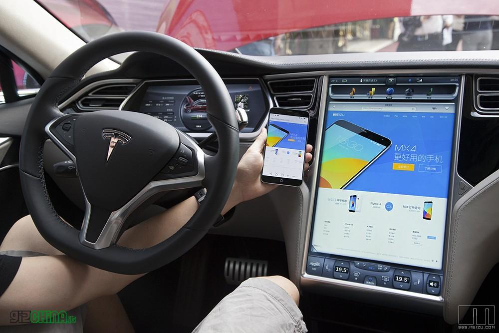 Meizu Tesla