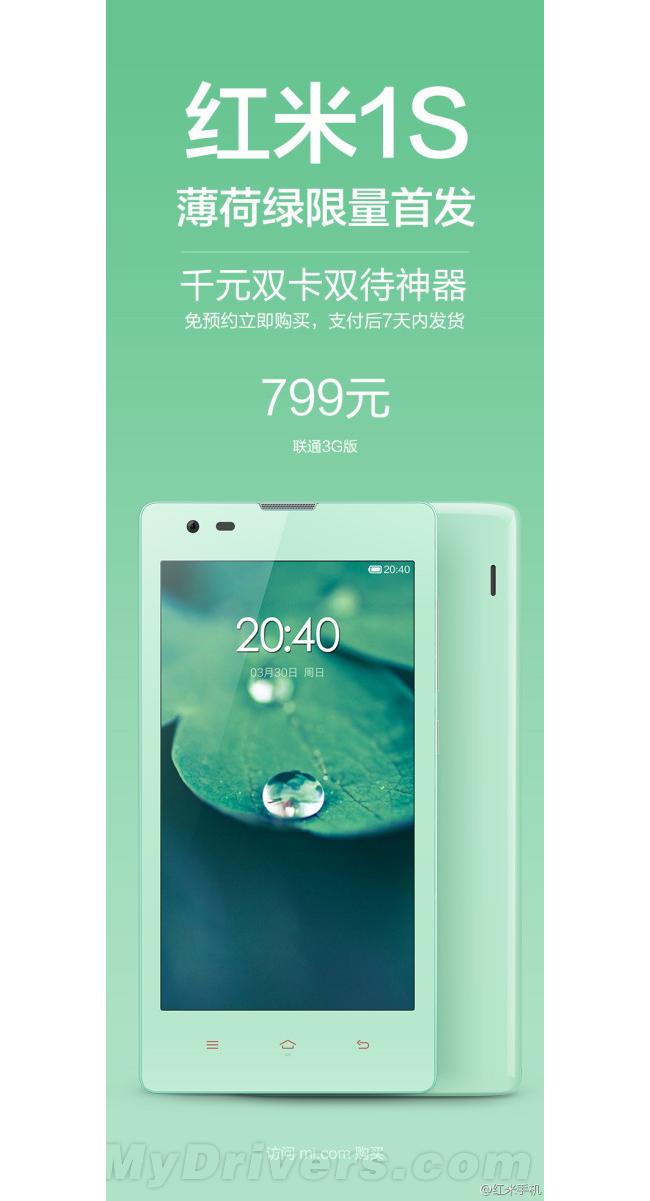 Xiaomi Redmi 1S Verde Menta
