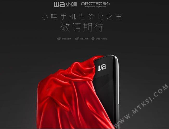 smartphone WA