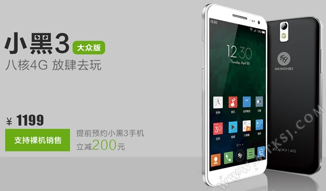 smartphone Zopo a 64-bit