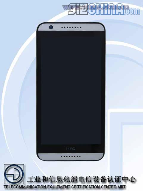 HTC Desire D820us