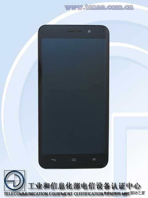 Huawei Che1-CL20