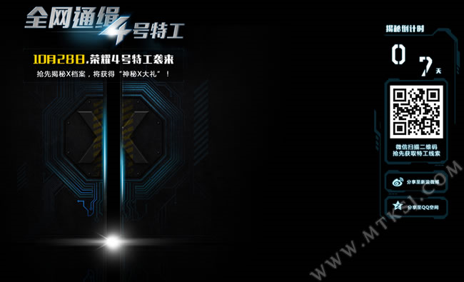 Huawei Honor 4X lancio