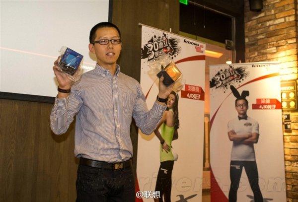 Reloj inteligente Lenovo