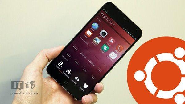 Meizu MX4 Ubuntu