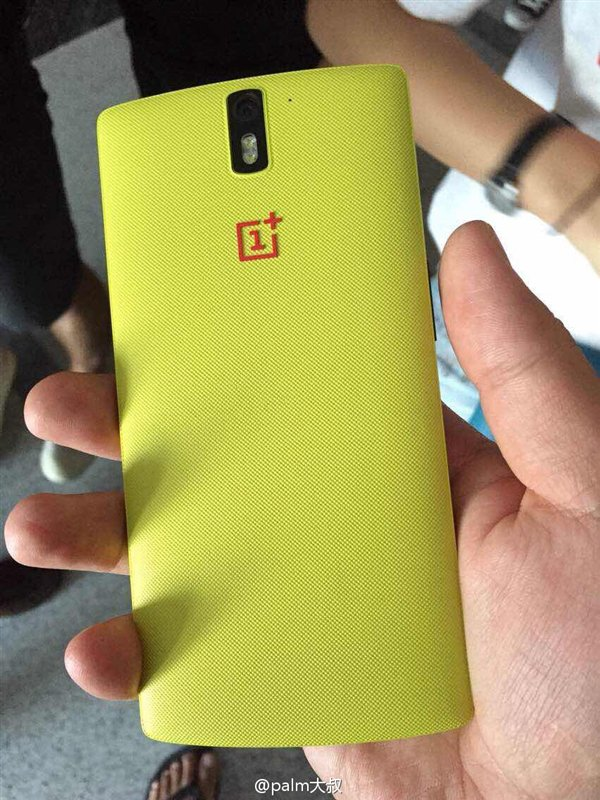 OnePlus One giallo