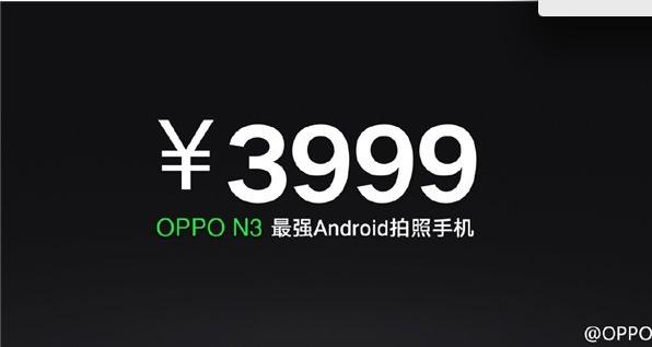oppo-n3-prezzo