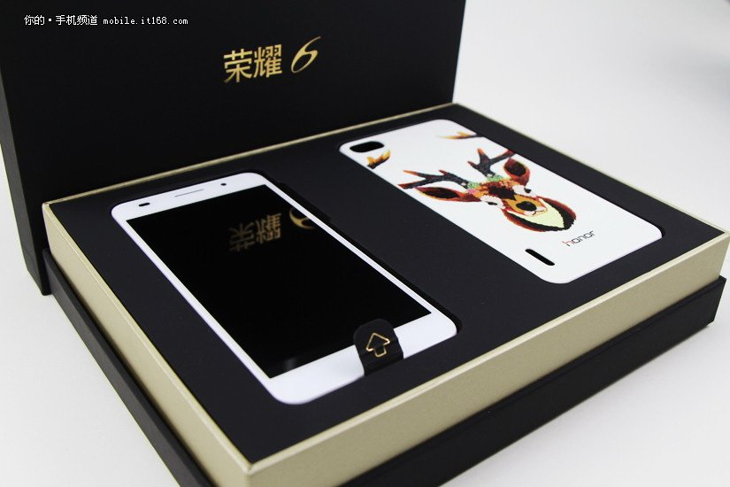 Honor 6 Extreme Edition