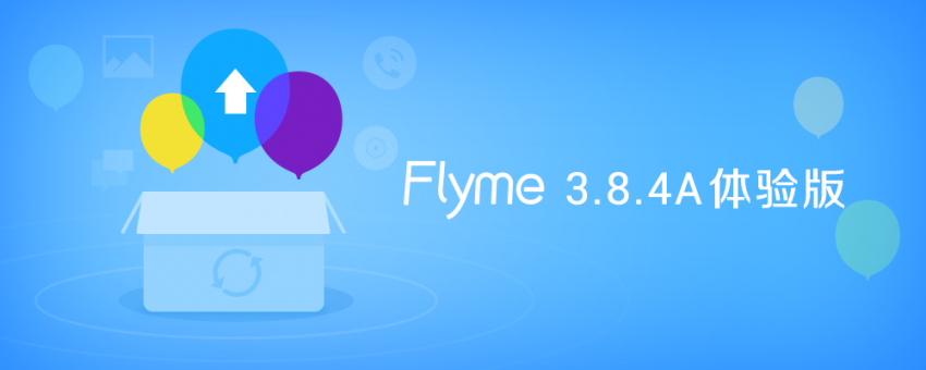 Aktualizacja Flyme 3.8.4A dla Meizu MX2 i Meizu MX3