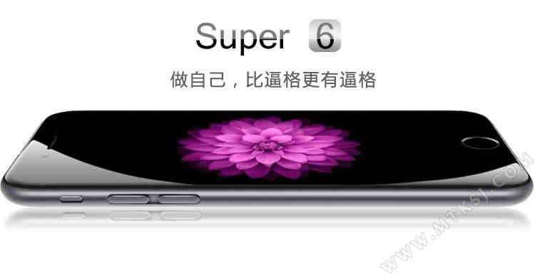 Nicai Super 6 - Clone iPhone 6