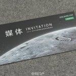 Convites Oppo N3